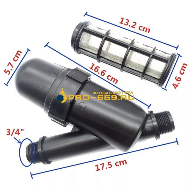 Фильтр для еврокуба 3/4 дюйма, 130 микрон